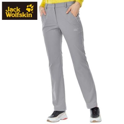 【Jack wolfskin 飛狼】女 戶外休閒彈性長褲『淺灰』