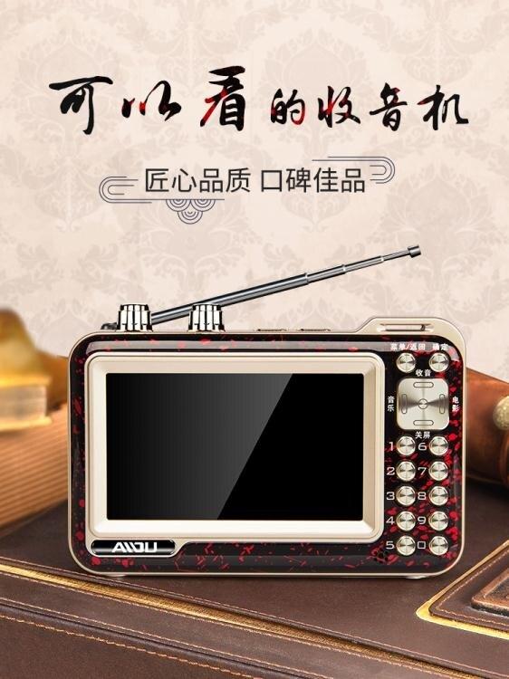老人便攜式老年人唱戲機視頻播放器可視評書看戲內存戲曲