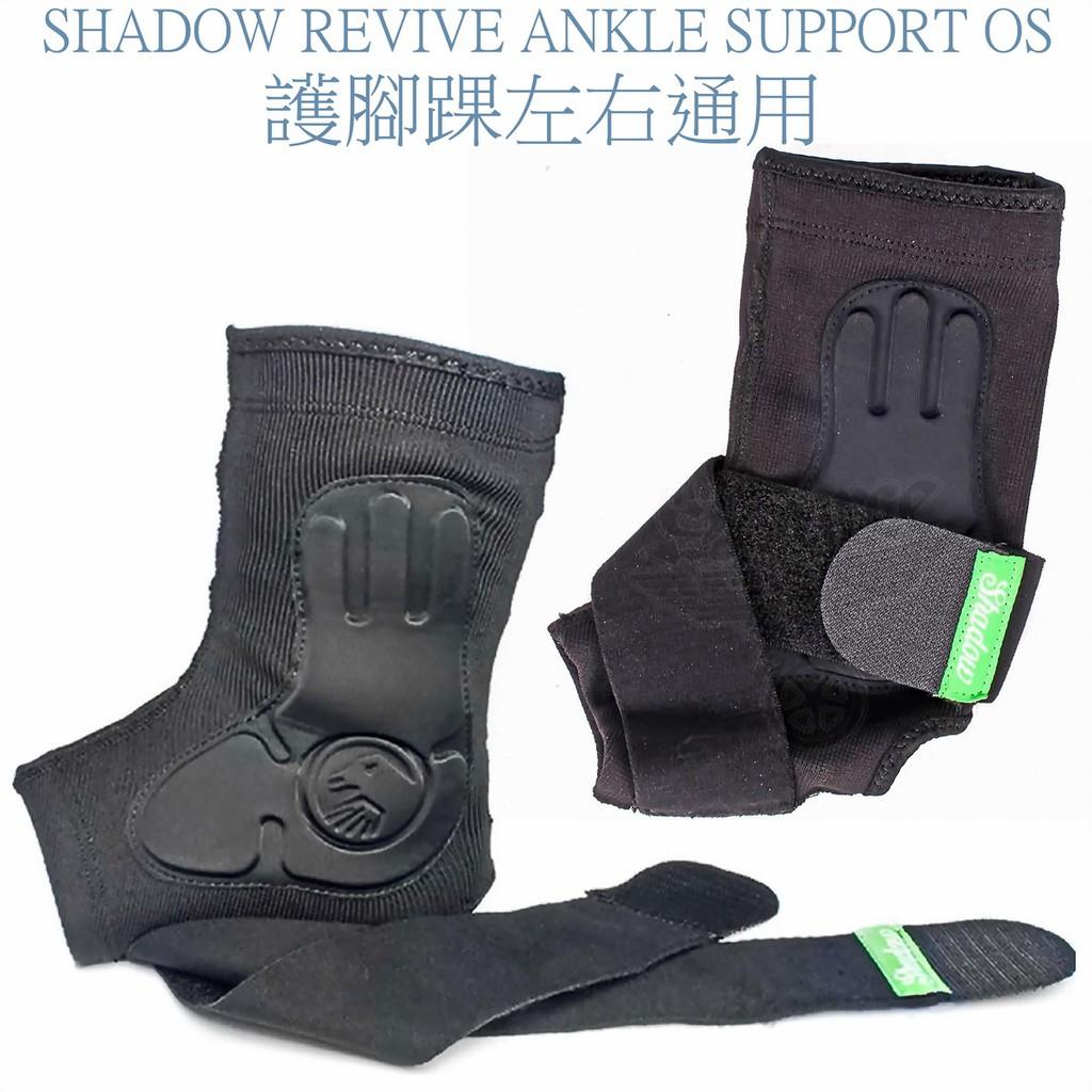 SHADOW REVIVE ANKLE SUPPORT OS 護腳踝 左右通用 /特技腳踏車/越野車/土坡車