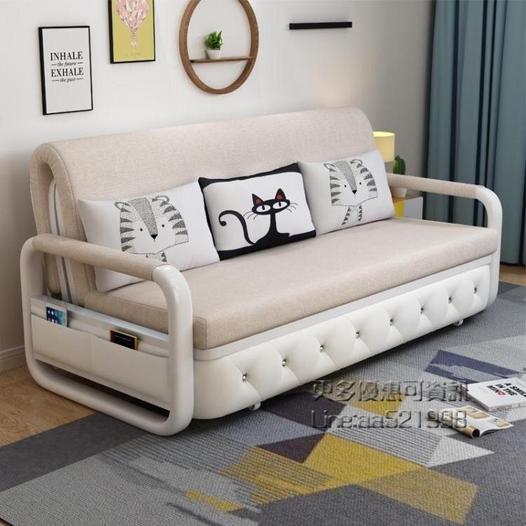 夯貨折扣!沙發床 實木可摺疊沙發床1.2/1.5米多功能客廳小戶型 雙人兩用可儲物沙發 NMS