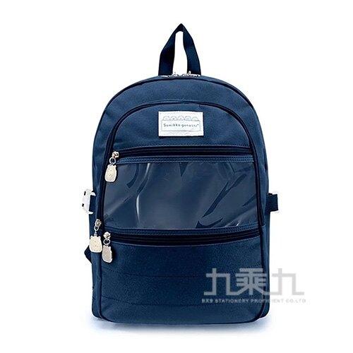 【618購物節 最低五折起】角落小夥伴趣味隨心貼後背包(藍)