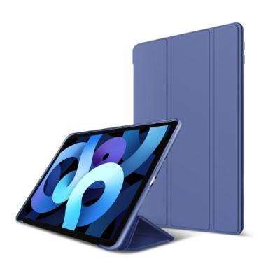 2020 iPad Air4 10.9吋 三折蜂巢散熱保護殼套