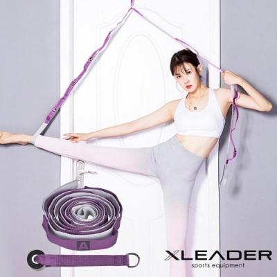 Leader X 門扣款 環節式分隔瑜珈繩 伸展訓練帶 拉筋帶 深紫-急