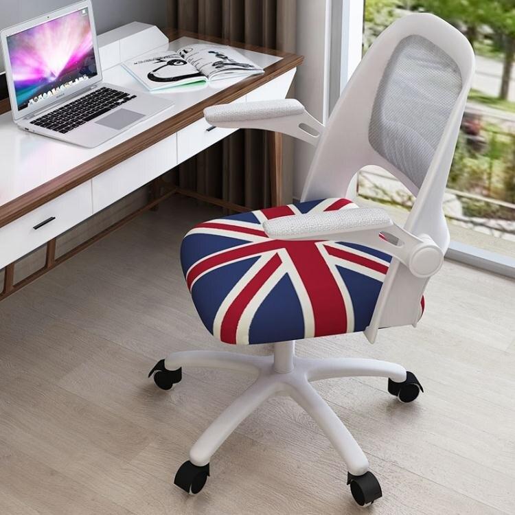 辦公椅個性電腦椅子家用現代簡約辦公椅升降轉椅學生寫字椅弓形書桌椅子