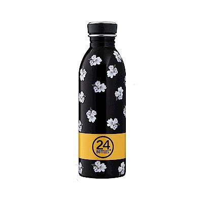 義大利24Bottles 輕量冷水瓶 500ml -錦帶花
