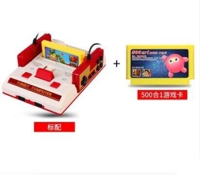 D68家用支持HDMI/AV接口雙輸出電視游戲機懷舊老式手柄互動家庭娛樂 i 現貨快出