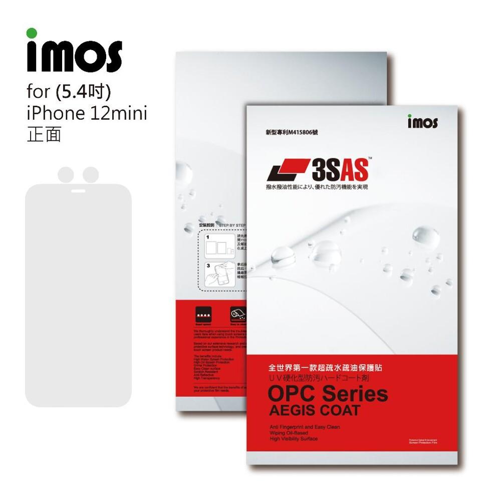 子奇 imos 3sas iphone 12 mini 5.4吋 正面 背面 螢幕保護貼 含鏡頭貼