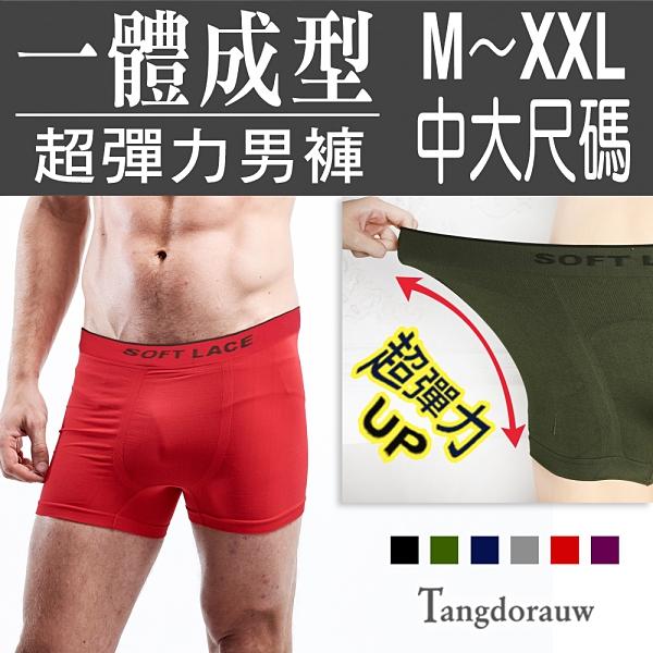 男性四角褲M/L/XL/XXL.竹炭纖維彈性布料,舒適好穿/平口內褲/男內褲【 唐朵拉 】(701)