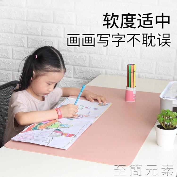 滑鼠墊 相伴一生學生寫字墊可定制防水超大滑鼠墊電腦書桌墊辦公桌墊訂做