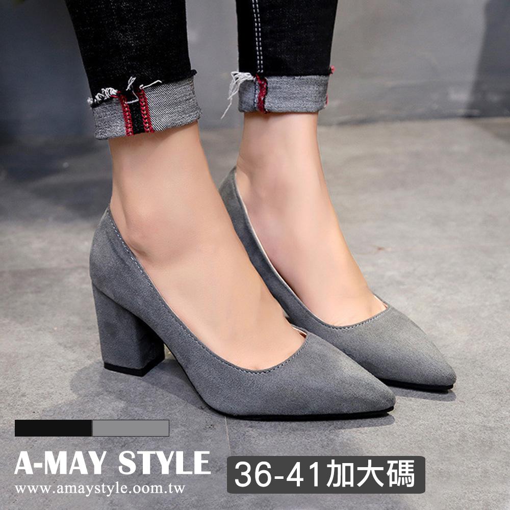 婚鞋-簡約絨感尖頭粗跟鞋(36-42加大碼)【XLWH29】*艾美時尚