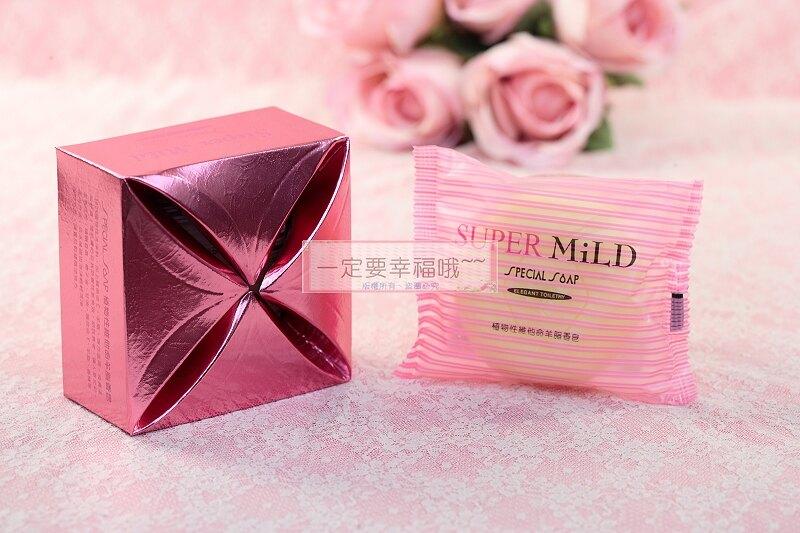SHISEIDO SUPER MiLD資生堂禮盒、沐浴禮盒、 喝茶禮、吃茶禮、送客禮