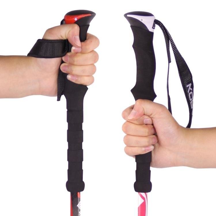酷然新款登山杖超輕伸縮棍折疊徒步行走杖爬山裝備戶外用品