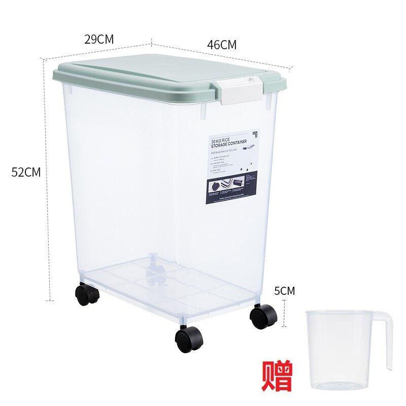 米桶 裝米桶30斤50斤家用防潮防蟲密封儲米箱米缸面粉米面收納盒儲存罐【MJ910】