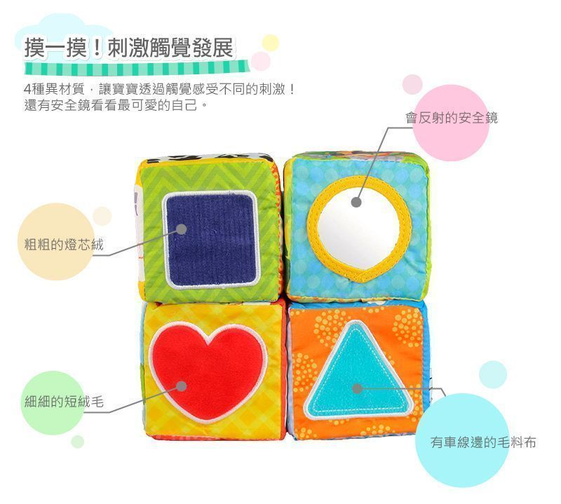 【WinFun】6合1認知遊戲布骰子/疊疊樂