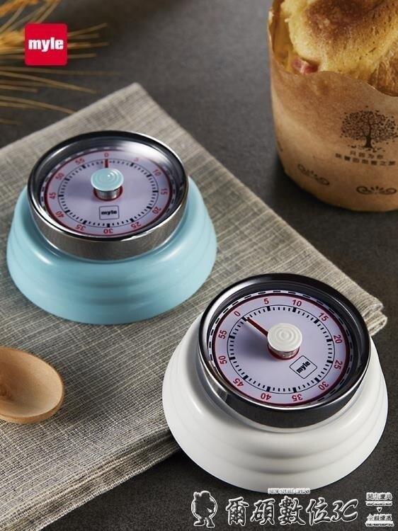 定時器廚房計時器定時器提醒器學生番茄鬧鐘時間管理機械倒計時爾碩 雙11