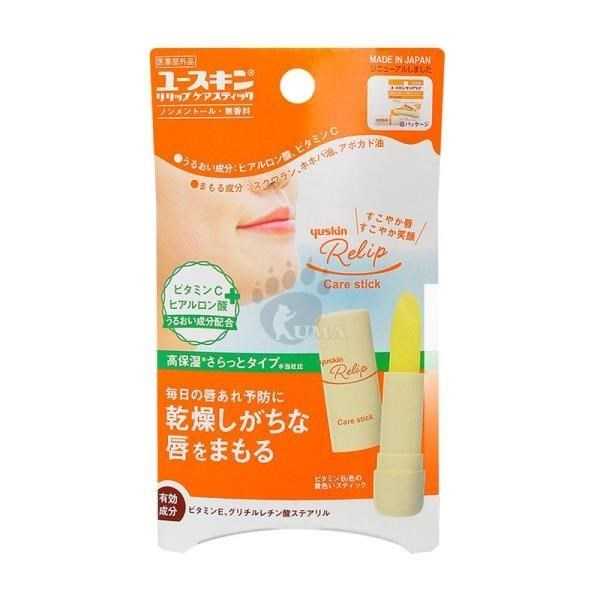 【Yuskin悠斯晶】護唇膏 3.5G/支