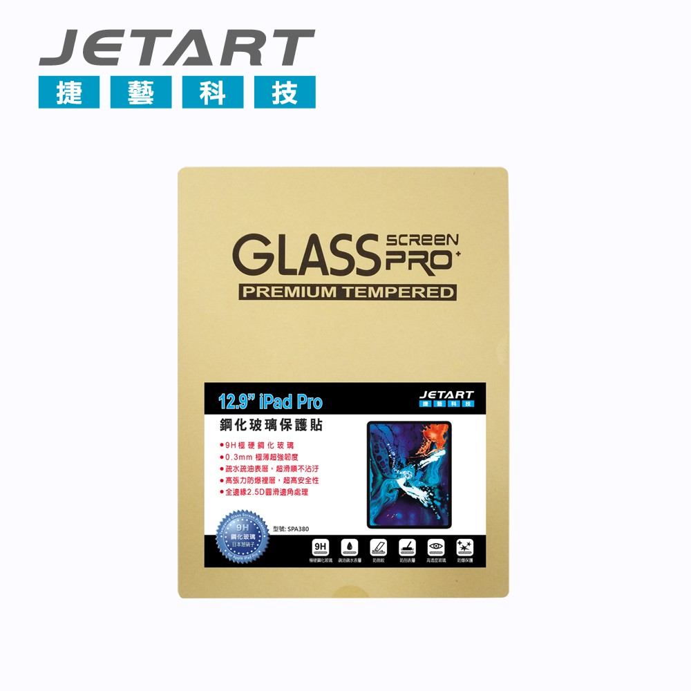 【JETART】iPad Pro 12.9-inch (2018/2020) 鋼化玻璃保護貼 SPA380