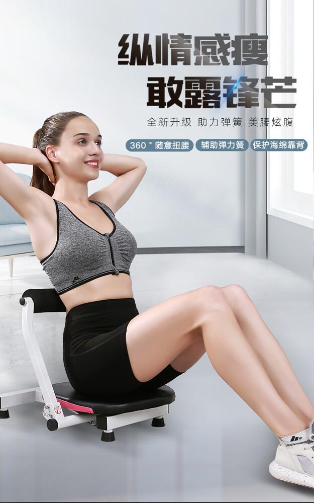 仰臥起坐懶人收腹機多功能板健腹肌瘦肚子腰卷腹輔助家用健身器材