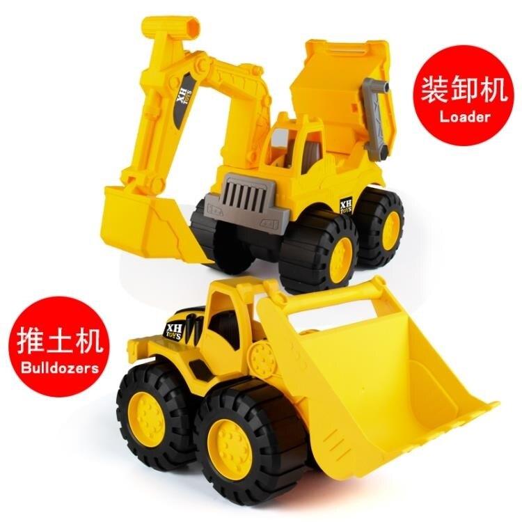 耐摔大號工程車挖掘機模型沙灘兒童節男孩玩具仿真慣性挖土機汽車 【交換禮物】
