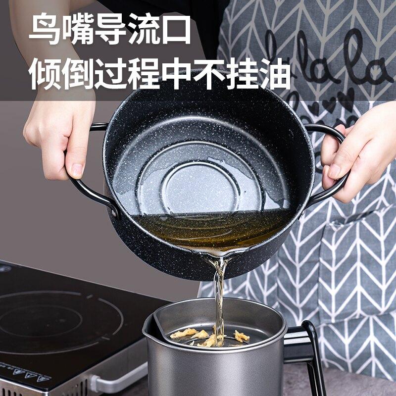 日式天婦羅油炸鍋家用迷你麥飯石不粘深煎鍋日本小炸鍋電磁爐燃氣