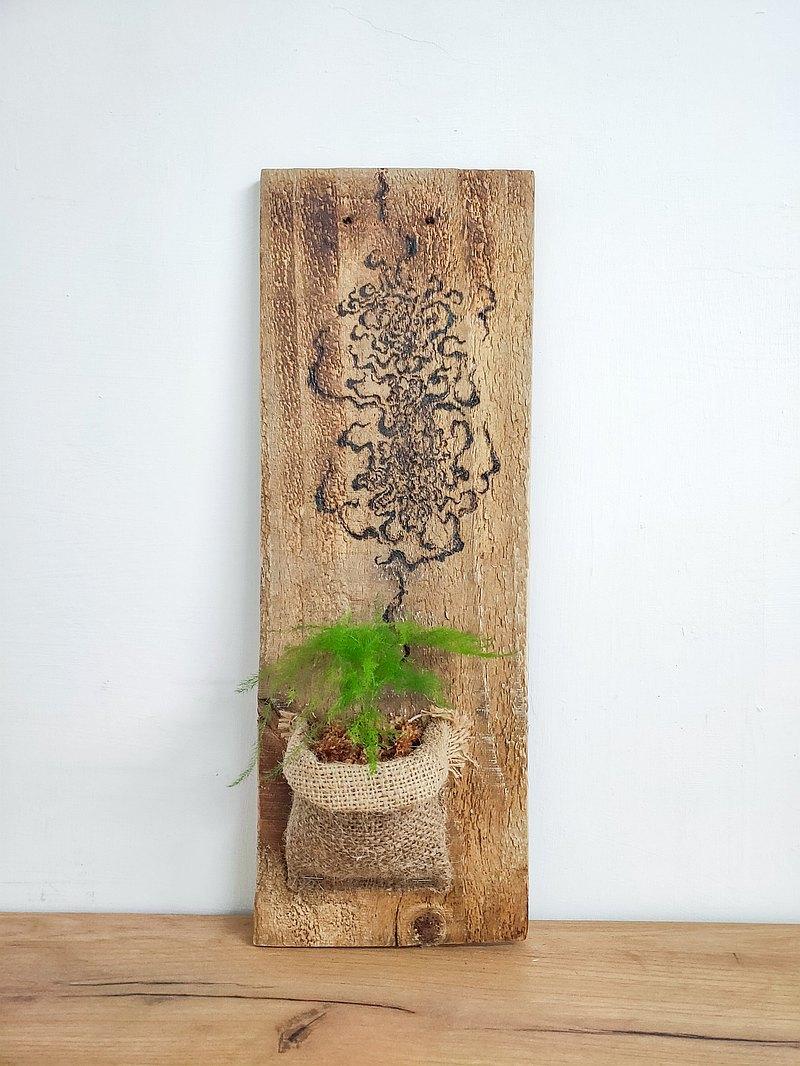 綠上板 進階・雕刻 圖騰 禪意 手作生日禮物 藝術植物 母親節