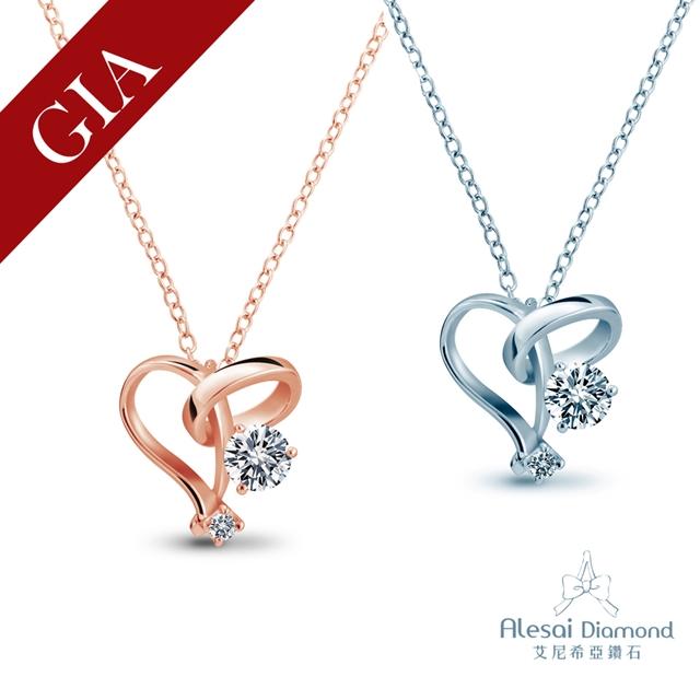 鑽石項鍊 Alesai艾尼希亞鑽石 30分GIA鑽石 愛心項鍊 (APF24)