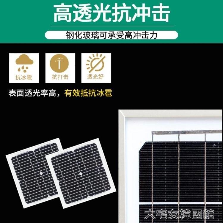 光合10W單晶路燈太陽能板車載小型光伏發電繫統18v充電12V蓄電池 交換禮物