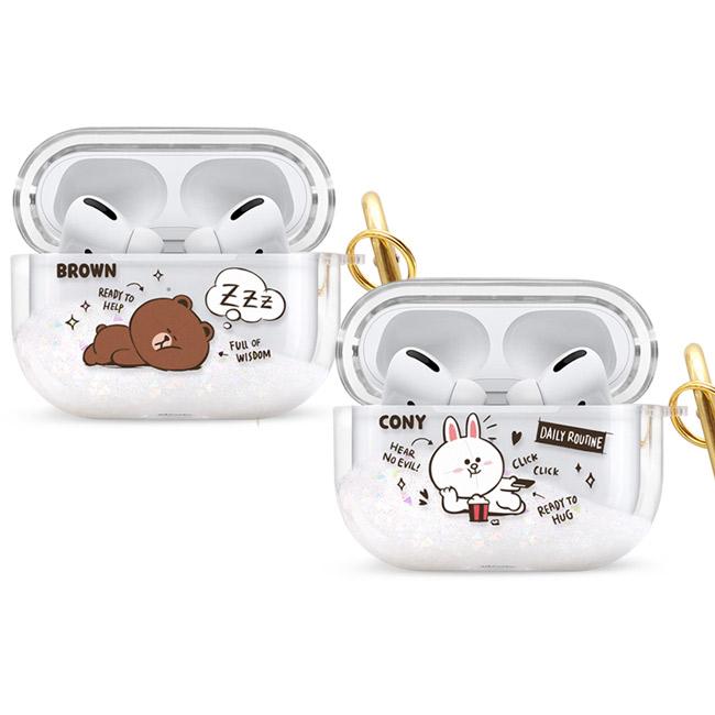 OMG 買瘋樂 | LINE FRIENDS AirPods Pro 藍芽耳機 PC保護套 流沙系列