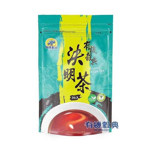 『有機穀典』有機決明茶 10G X 30包 / 袋