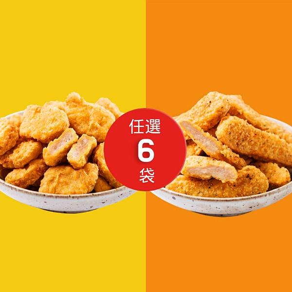 (加贈1袋)【紅龍免運組】炸物派對6袋組 (500g*2包;2包/袋)