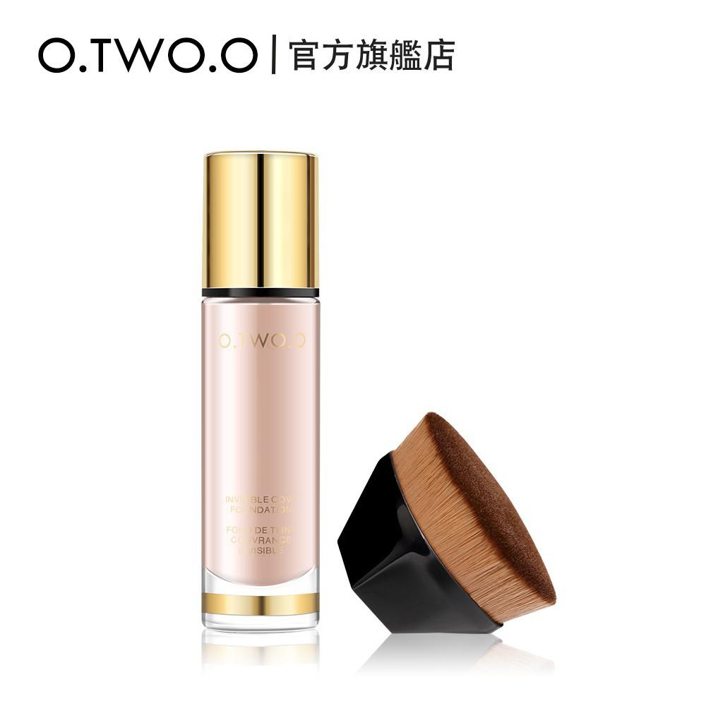 O.TWO.O粉底液+黑色刷子2件/套裝 持久 隱形毛孔