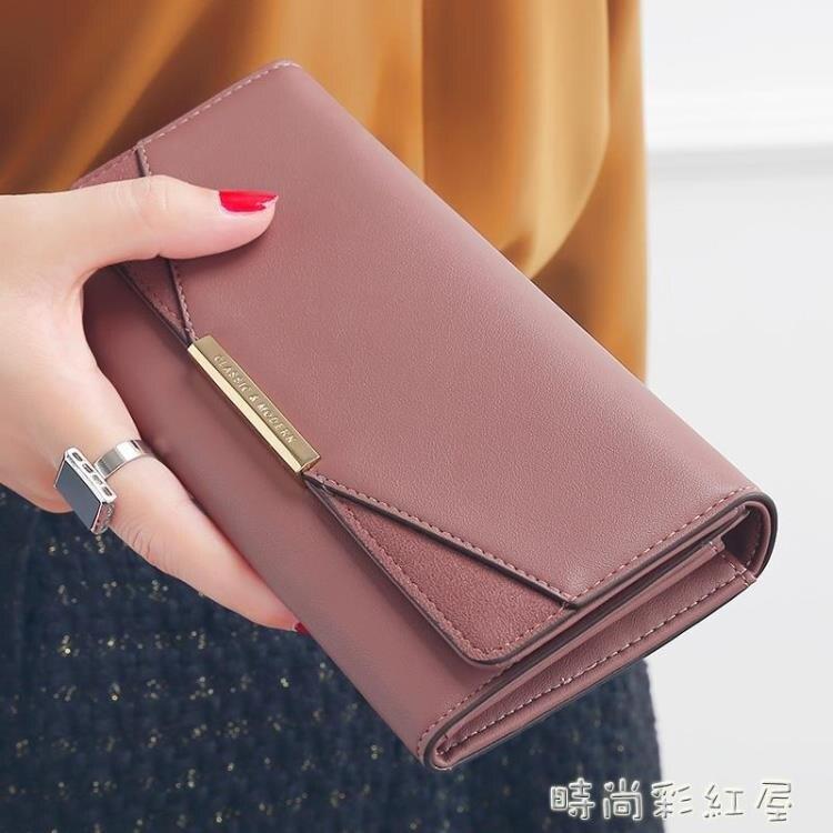 KQueenStar女士錢包女長款2020新款日韓個性簡約磨砂拼接折疊錢夾 新年促銷