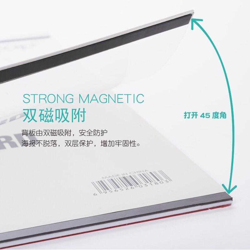 營業執照框 磁性牆面有機玻璃框架掛牆透明框展示牌海報廣告壓克力相框免打孔簡約A4展板畫框營業執照電梯貼牆A3大開啟式『J9349』