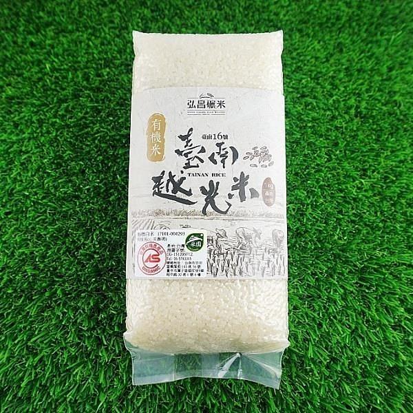 【南紡購物中心】【有機米】臺南越光米 台南16號-1kg(3+1包)