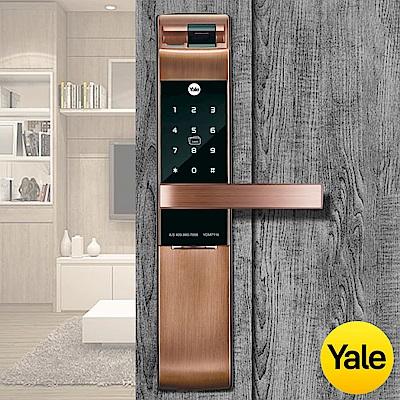 美國Yale耶魯指紋/卡片/密碼/鑰匙四合一防盜電子鎖-YDM7116A