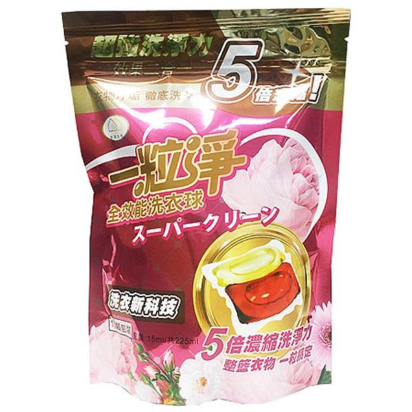 一粒淨 雙色強酵洗衣球膠囊(15顆)【小三美日】