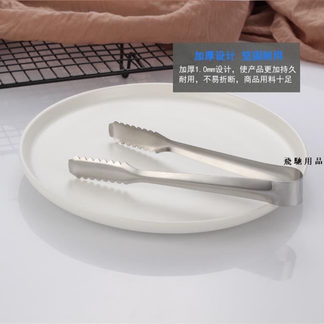 名創不銹鋼冰夾多功能香菜小夾子酒吧冰塊方糖廚房面包食品夾飛馳用品
