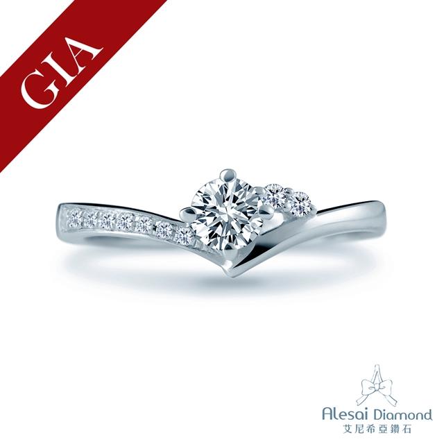 鑽石戒指 Alesai艾尼希亞鑽石 30分 GIA求婚戒/婚戒( ARF10)
