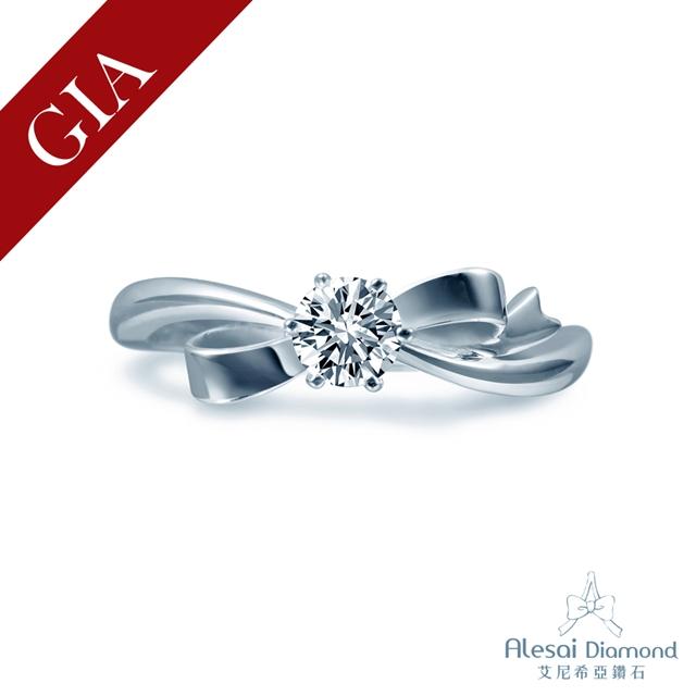 鑽石戒指 Alesai艾尼希亞鑽石 30分 GIA求婚戒/婚戒( ARF14)