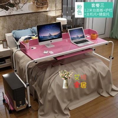 夏季清倉·跨床桌 雙人伸縮可行動升降筆記本台式床上躺式電腦懶人桌台式機懶人跨床 3色