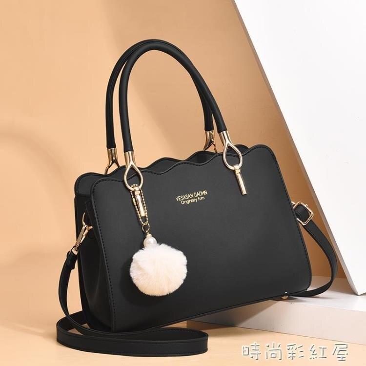 大包包女2020新款潮時尚中年媽媽包單肩斜挎手提包網紅大容量 新年促銷