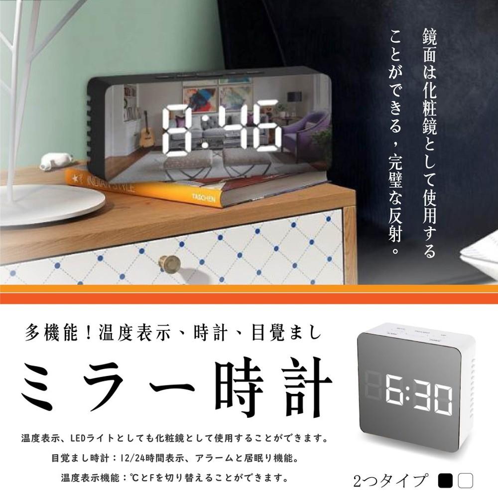 全館批發價創意鏡面鬧鐘 多功能led鐘錶化妝鏡 鬧鐘 電池 插電兩用 時鐘
