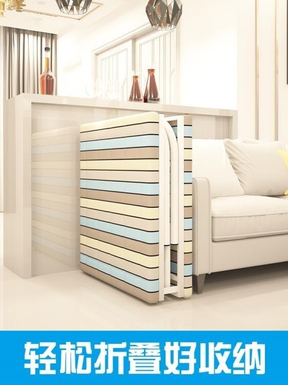 折疊床 折疊床單人便攜午休床家用簡易午睡床成人木板床辦公室隱形床