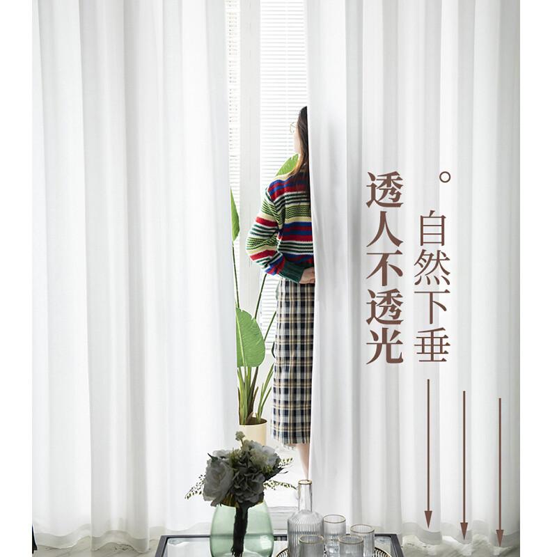 透光不透人遮光窗簾-2片成品寬150cm*高270cm