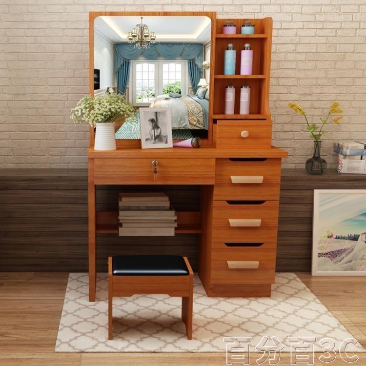 《現貨!直銷特價免運》梳妝台 臥室梳妝台簡約現代化妝台歐式梳妝桌迷你小戶型簡易收納盒