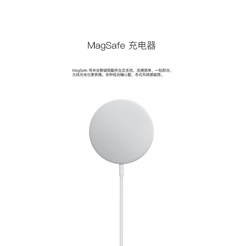 適用于iPhone12Magsafe磁吸式無線充電
