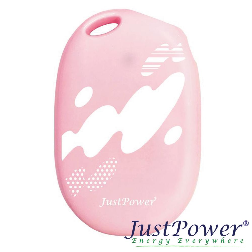 Just Power 電子暖暖包 / 暖暖蛋 / 暖手寶 (暖心粉)