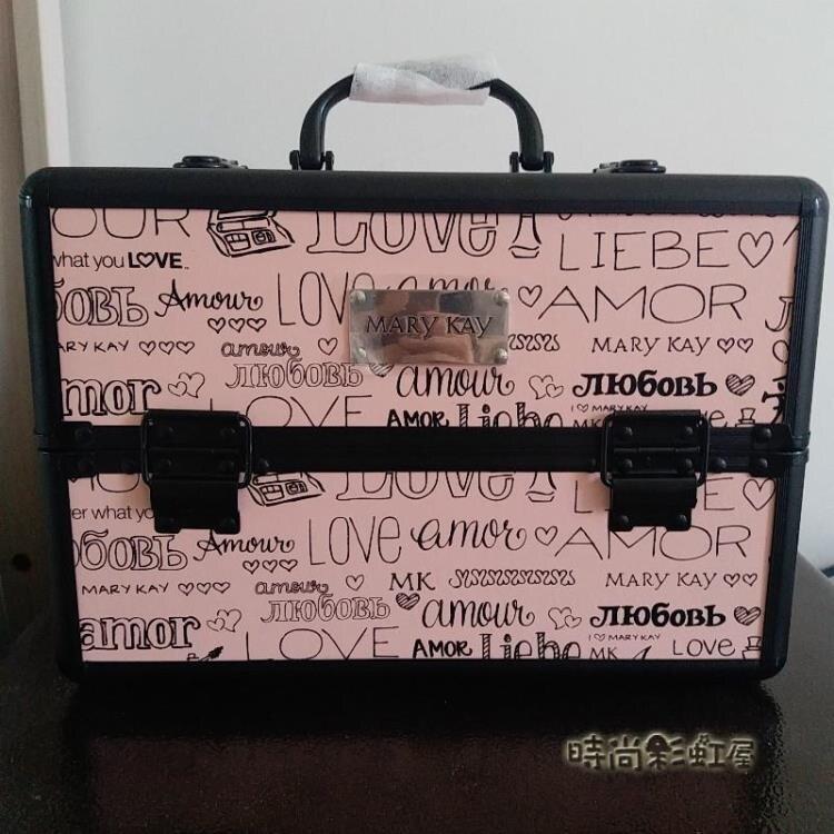 玫琳凱大容量專業化妝箱紋繡美甲跟妝箱影樓化妝箱粉色 兒童節新品