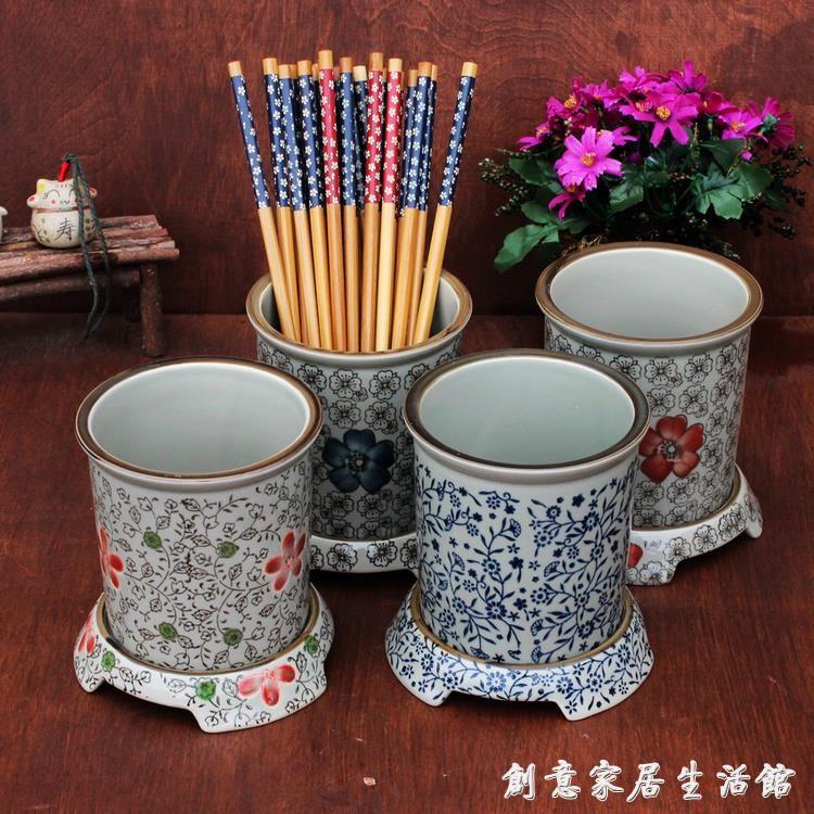 新現貨 免運超大號筷子筒50雙陶瓷日式筷架子防霉瀝水筷子架盒筷籠