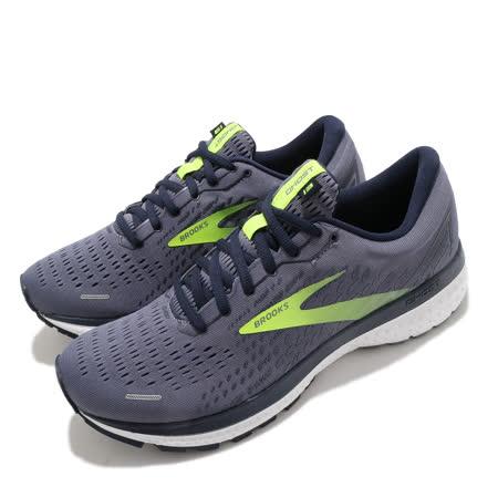 Brooks 慢跑鞋 Ghost 13 運動 男鞋 路跑 緩震 DNA科技 透氣 健身 球鞋 灰 黃 1103481D055 1103481D055